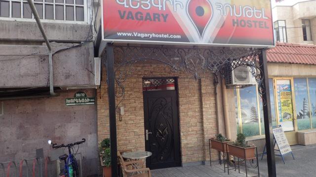 Hostel Vagary01