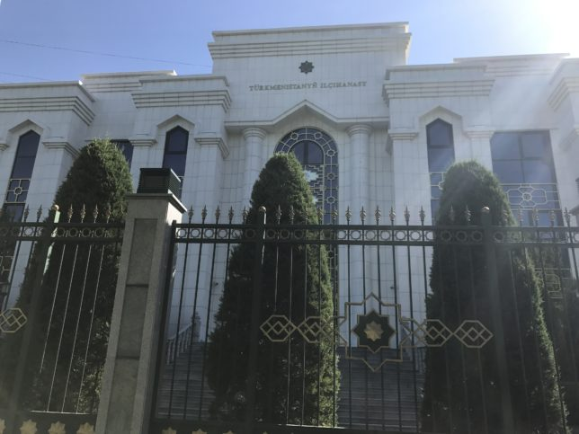 トルクメニスタン大使館外観