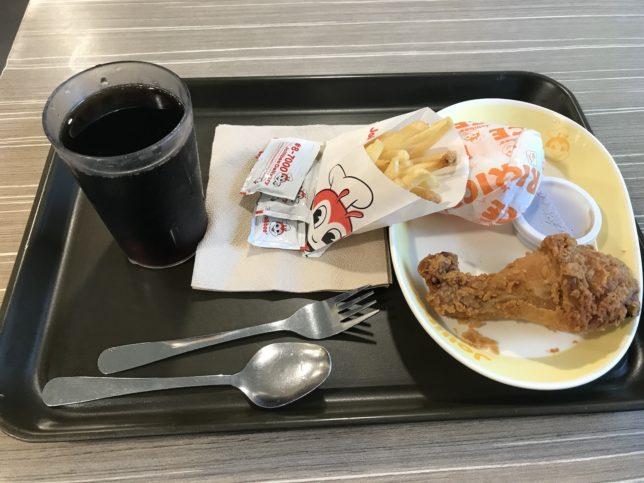 ChickenJolliy C2