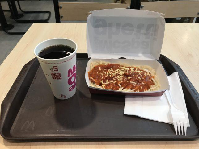 McDonald's @ Philippines (Baguio)