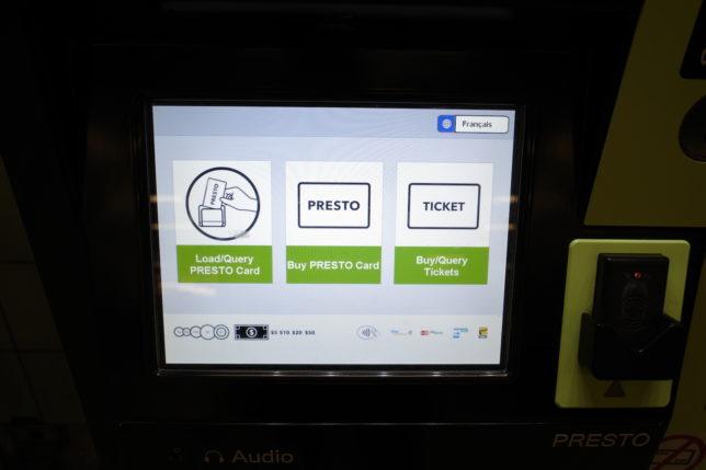 PRESTO Card 自動券売機 画面