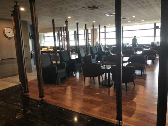 NAIA T3 ANA PAGSS Lounge