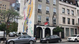 HI Toronto Hostel(外観)